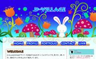 旧ポートフォリオサイトのトップページ
